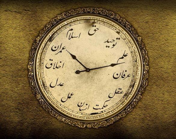 Ora e Suffive, gjat Perandoris Osmane (Eine Uhr aus der Zeit der Osmanischen Herrschaft)